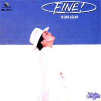 Yasuko Agawa/Viva Brasil: Fine (1982)